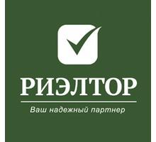 Эксперт рынка недвижимости. Риелторские услуги - Услуги по недвижимости в Крыму