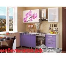 Готовые кухни мебель-шоп.рф - Мебель для кухни в Крыму