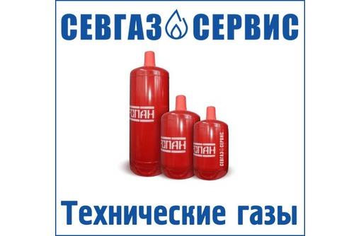Технические газы в Севастополе – компания «СевГазСервис»: всегда оперативно и в срок! - Газ, отопление в Севастополе