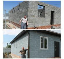 Арболитовые Блоки стены капитального дома за 2 дня - Строительные работы в Севастополе