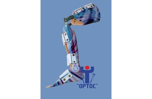 Аппарат на всю ногу. Ортезы Крыма - Товары для здоровья и красоты в Севастополе
