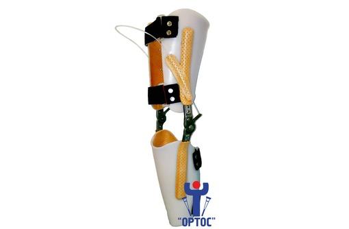 Аппарат на коленный сустав. Ортезы Крыма - Товары для здоровья и красоты в Севастополе