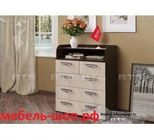Различные комоды мебель-шоп.рф - Мебель для гостиной в Крыму