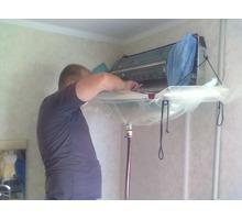 Чистка/ сервисное обслуживание кондиционеров - Кондиционеры, вентиляция в Евпатории