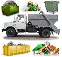 Демонтажные работы, вывоз мусора, грунта... - Вывоз мусора в Гурзуфе