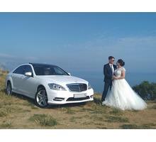 МЕРСЕДЕС W221 S-класс - MERCEDES W221 AMG LONG - Свадьбы, торжества в Севастополе