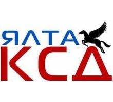 Доставка из Москвы в Ялту - Грузовые перевозки в Ялте