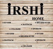 Мебель в Евпатории и Крыму – фабрика мебели «IRSHI»: европейское качество по доступным ценам! - Мебель на заказ в Евпатории