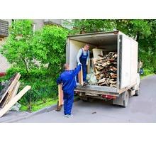 Вывоз строительного мусора, услуги грузчиков. - Грузовые перевозки в Ялте
