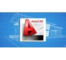 Курсы AutoCad, NanoCAD в Симферополе - Курсы учебные в Симферополе