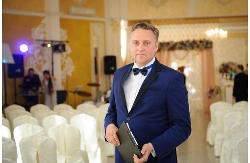Тамада и ведущий Сергей Затока, фото — «Реклама Севастополя»
