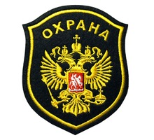 требуются охранники в город Севастополь - Охрана, безопасность в Севастополе