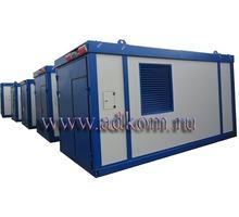 Дизель-электростанции в автоматизированном контейнере. - Продажа в Симферополе