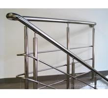 Изготовление изделий из нержавеющей стали и алюминия. - Лестницы в Севастополе