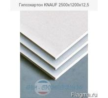 Гипсокартон  профиля крепления - Листовые материалы в Севастополе