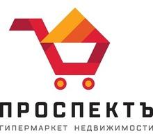 Помогу бесплатно продать Вашу квартиру! - Юридические услуги в Симферополе