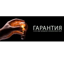 Услуги электрика профессионально, оперативно - Электрика в Севастополе