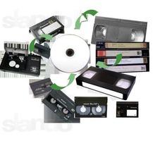 Оцифровка видео без монтажа - Фото-, аудио-, видеоуслуги в Симферополе