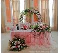 Оформление свадебного зала в Симферополе, Ялте, Крыму. Свадебная флористика и  декор. - Свадьбы, торжества в Симферополе