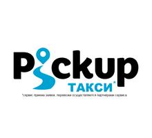 "Сервис приёма заявок ""Pickup Taxi"" в Ялте - Пассажирские перевозки в Ялте"