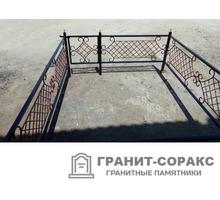 Оградка на могилу под заказ в Ялте - Ритуальные услуги в Ялте