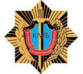 Охранник с удостоверением - Охрана, безопасность в Симферополе