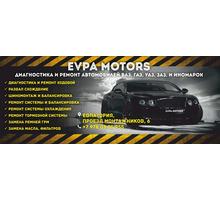 """Ремонт ходовой части авто, шиномонтаж, 3Dразвал-схождение СТО """"EVPA MOTORS"""" - Ремонт и сервис легковых авто в Евпатории"""