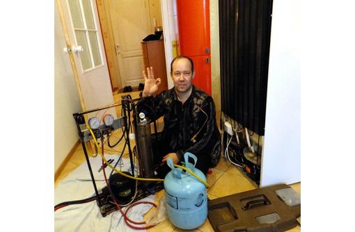 Мастер по ремонту холодильников в Алуште, Симферополе. Стаж 7лет - Ремонт техники в Алуште