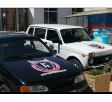 Работа в ГБР. Охранник 4-6 разряд - Охрана, безопасность в Феодосии