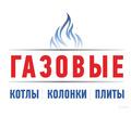 Установка, ремонт и чистка котлов и колонок - Ремонт техники в Крыму