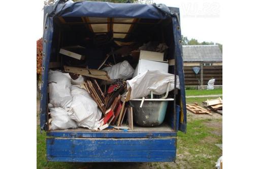 Вывоз мусора с вашего участка,услуги грузчиков. - Вывоз мусора в Севастополе