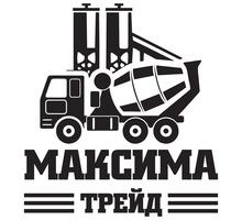 Бетон в севастополе купить цена с доставкой куплю бетон в днепропетровске