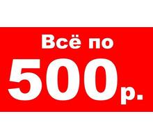 РАСПРОДАЖА телевизоров!!!!!! - Телевизоры в Севастополе