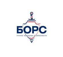 Группа компаний «БОРС» объявляет набор сотрудников для охраны. - Охрана, безопасность в Евпатории
