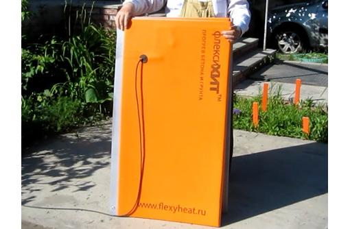 Термоматы для прогрева бетона - Бетон, раствор в Белогорске
