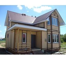 Каркасные дома под ключ от 10000 м кв! - Строительные работы в Севастополе