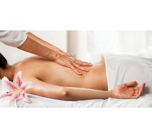 Лечебный массаж спины. Приемлимая цена - Массаж в Севастополе
