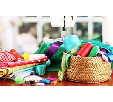 Курсы кроя и шитья одежды - Курсы учебные в Феодосии