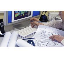 Курсы сметное дело и программа Гранд Смета - Курсы учебные в Феодосии