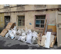 Вывоз строительного мусора недорого - Вывоз мусора в Севастополе