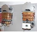 Ремонт газовых Колонок  диплом газовщика - Ремонт техники в Евпатории