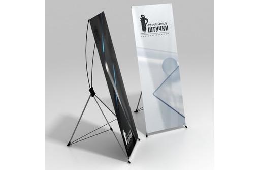 Мобильная стойка-паук  х-banner 800х1800мм., фото — «Реклама Севастополя»