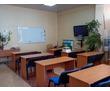 Сдается помещение под учебные курсы, занятия, консультации, семинары.  Почасовая оплата., фото — «Реклама Севастополя»