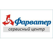 Прокат аренда электро-бензоинструмента и агрегатов. Ремонт - Инструменты, стройтехника в Севастополе
