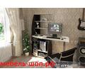 Компьютерные столы по оптовым ценам в Крыму. - Столы / стулья в Керчи