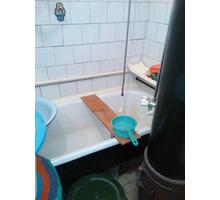 Продается 4 комнатная квартира в городе Старый Крым( Крым) - Квартиры в Старом Крыму