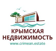 """У Вас есть возможность стать частью успешной компании """"Крымская Недвижимость"""" - Недвижимость, риэлторы в Ялте"""