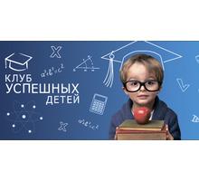 Подготовка к школе. Общеразвивающие занятия для деток 4-6 лет. Английский для малышей. - Детские развивающие центры в Ялте
