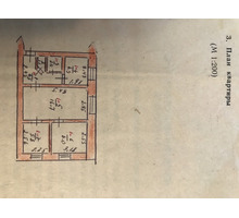 Продам 3-комнатную квартиру - Квартиры в Старом Крыму