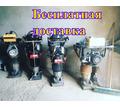 Аренда виброноги в Симферополе, бесплатная доставка - Инструменты, стройтехника в Симферополе